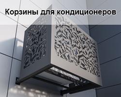 Художественные фасады